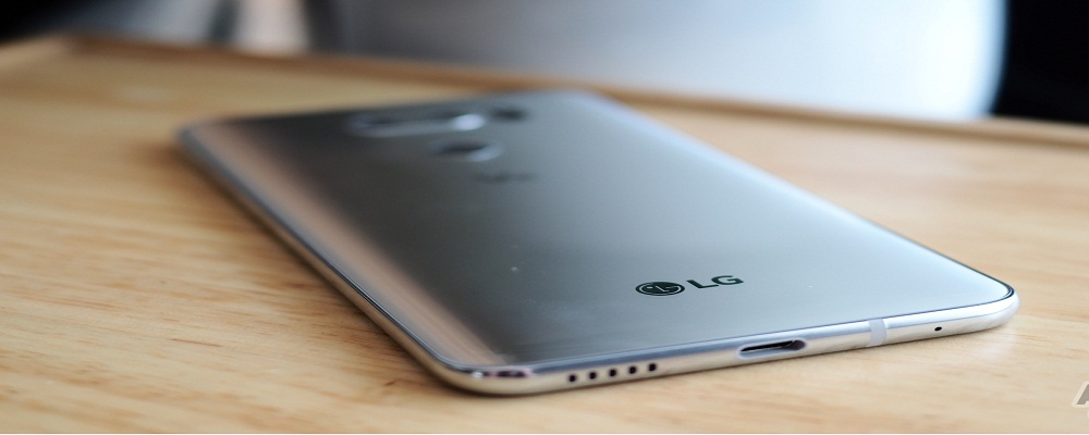 What is the Specialty in LG Smartphones