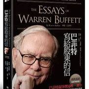 10 Books Every Investor Must Read